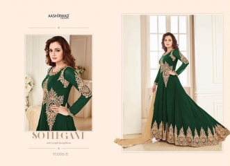 AASHIRWAD ALMIRAH GOLD NEW DIA MIRZA COLLECTION WHOLESALE 70005 H
