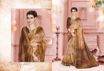 KALISTA FASHION NEELKAMAL SAREES COLLECTION WHOLESALE SURAT 1701