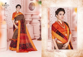 KALISTA FASHION NEELKAMAL SAREES COLLECTION WHOLESALE SURAT 1702