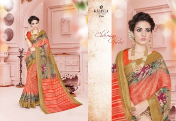 KALISTA FASHION NEELKAMAL SAREES COLLECTION WHOLESALE SURAT 1706