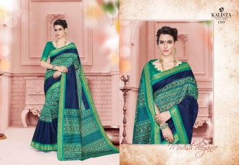 KALISTA FASHION NEELKAMAL SAREES COLLECTION WHOLESALE SURAT 1707