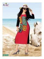 KOIKI DOVE LONG TOP KURTI WHOLESALE SURAT ONLINE DEALER 1213
