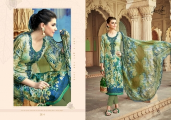 LEVISHA ISHIKA VOL 2 SATIN COTTON SALWAR KAMEEZ WHOLESALE 2014