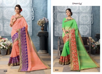 LIFESTYLE BY APPLIC COTTON VOL 5 CATALOGUE COTTON WEAVING SAREES WHOLESALE SURAT 48330-48331