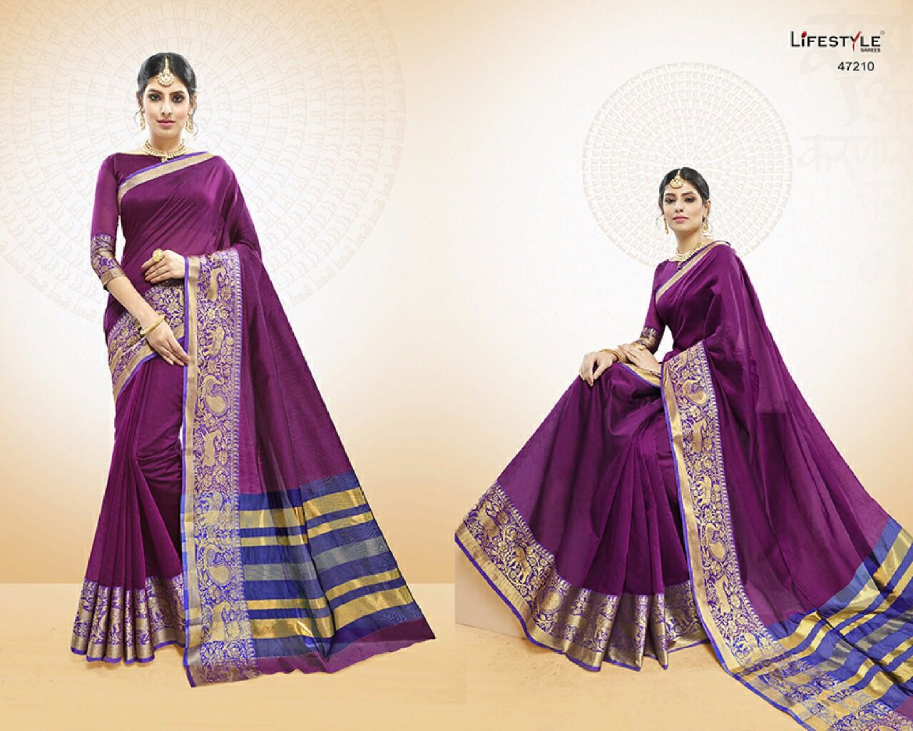 LIFESTYLE BY VATIKA CATALOGUE COTTON WEAVING SILK SAREES WHOLESALE SURAT ONLINE 47210