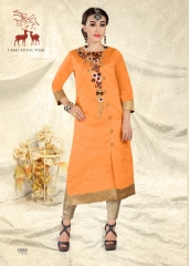 MRIGYA VIDHI KURTI COLLECTION WHOLESALE ONLINE DEALER 2086