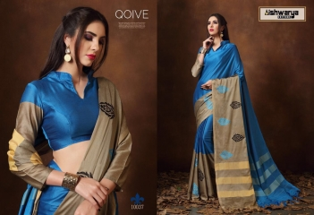 PADMAVATHI CATALOGUE BY AISHWARYA COTTONS WHOLESALE PRICE COLLECTION SURAT 10037