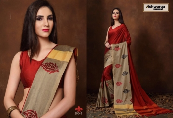 PADMAVATHI CATALOGUE BY AISHWARYA COTTONS WHOLESALE PRICE COLLECTION SURAT 10044