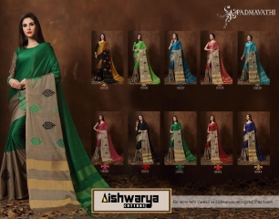 PADMAVATHI CATALOGUE BY AISHWARYA COTTONS WHOLESALE PRICE COLLECTION SURAT T
