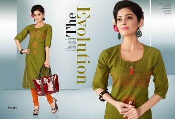 PASS PASS BY SWARNA PANKH COTTON WITH EMBROIDERY CASUAL WEAR KURTI COLLECTION WHOLESALE AT SURAT 3
