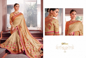 PRAGYA BY PREKSHA CATALOGUE 1101