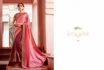 PRAGYA BY PREKSHA CATALOGUE 1107
