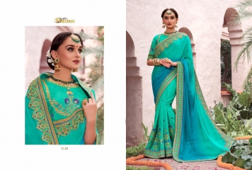 PRAGYA BY PREKSHA CATALOGUE 1116