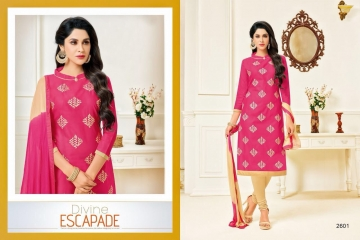 R R FASHION BY AKIRA VOL 7 COTTON SALWAR KAMEEZ WHOLESALER SURAT 2601