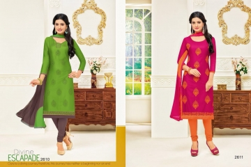 R R FASHION BY AKIRA VOL 7 COTTON SALWAR KAMEEZ WHOLESALER SURAT 2610-2611