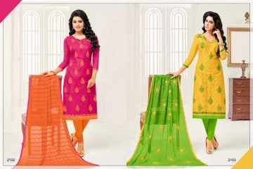 R R FASHION DOLLY VOL 17 COTTON STRAIGHT SALWAR KAMEEZ WHOLESALE 2102-2103