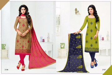 R R FASHION DOLLY VOL 17 COTTON STRAIGHT SALWAR KAMEEZ WHOLESALE 2106-2107