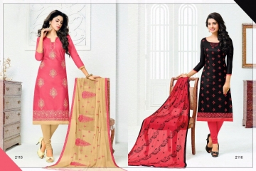 R R FASHION DOLLY VOL 17 COTTON STRAIGHT SALWAR KAMEEZ WHOLESALE 2115-2116