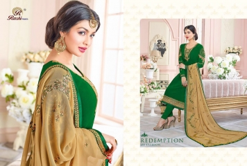 RASHI PRINTS MAHARANI CATALOGUE GEORGETTE HEAVY EMBROIDERED DUPATTA SALWAR KAMEEZ SUPPLIER DEALER WHOLESALE SURAT 2106 B