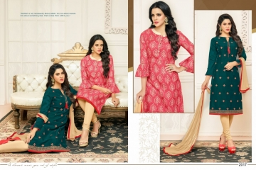 SAMAIRA BY ORIGMA CAMBRIC COTTON SALWAR KAMEEZ WHOLESALE SURAT 2017