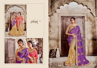 SAROJ GARIMA SILK SAREES WITH EMBROIDERED COLLECTION WHOLESALE SURAT 5008