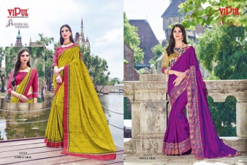 SERIES 34011 BY VIPUL FASHION CHILLI SILK SAREES DIWALI FESTIVAL COLLECTION WHOLESALE SURAT 1