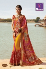 SHANGRILA ROYAL BANDHEJ COLLECTION WHOLESALE RATE CATALOGUE 5282