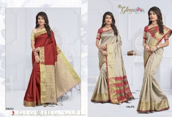 SILKVILLA SUPREME SILK CATALOGUE WHOLESALE PRICE BUY FROM SURAT ONLINE PRATHAM EXPORTS 3557-3558