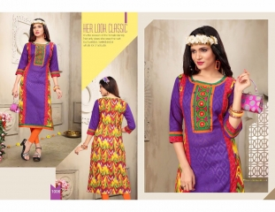 SWARN PRANKH MISS WORLD LAWN COTTON CASUAL WEAR KURTI COLLECTION WHOLESALE 1006