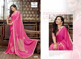TRIVENI BY JHUMRI VOL 9 CATALOGUE WHOLESALE EMBROIDERED SAREES AT PRATHAM EXPORTS 97070