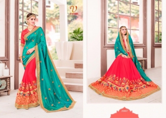 V TRENDZ 200001- 200010 HEAVY DESIGNER LOOK WORK SAREES CATALOGUE WHOLESALE RATE 20007