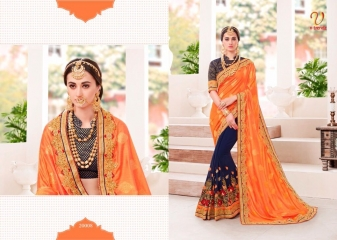 V TRENDZ 200001- 200010 HEAVY DESIGNER LOOK WORK SAREES CATALOGUE WHOLESALE RATE 20008