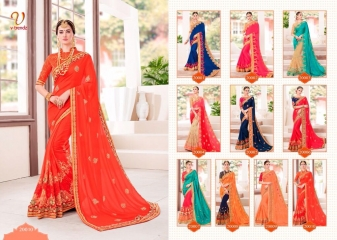V TRENDZ 200001- 200010 HEAVY DESIGNER LOOK WORK SAREES CATALOGUE WHOLESALE RATE 20010 -T
